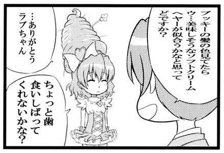 よつば印-2