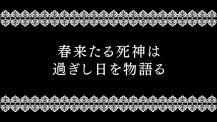 gosut-1.jpg