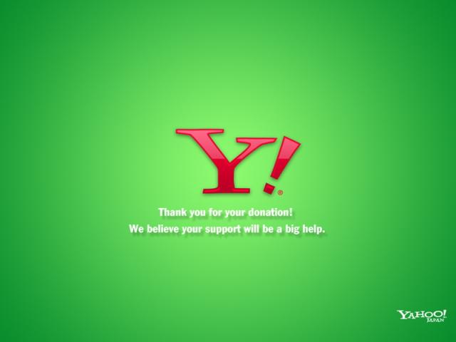 YAHOO募金ロゴ