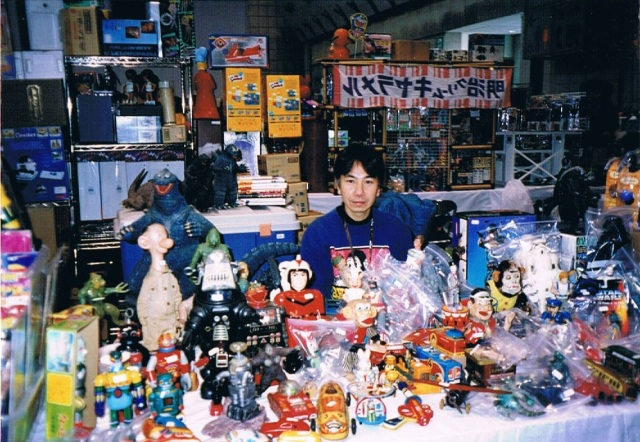 TOKYO TOY FESTIVAL 2001