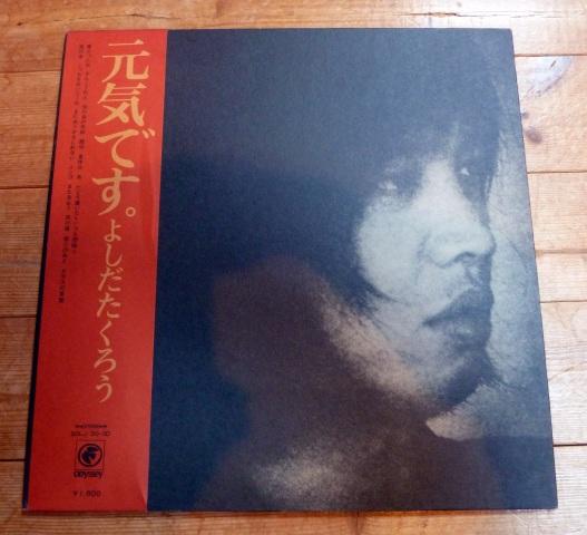 吉田拓郎のレコード