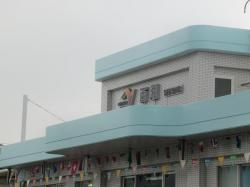 西湘PA1