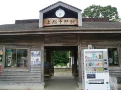 2009071110