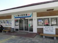 2011022507