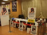 福岡ライブ、オフ、イベント 025