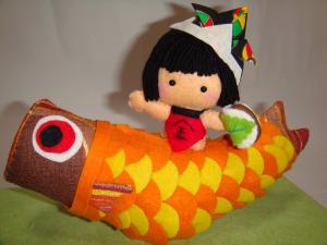 ぷちこいのぼり2