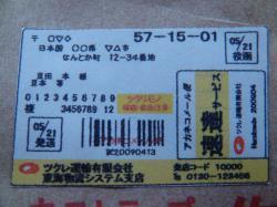 DSC01409_convert_20090522193640.jpg