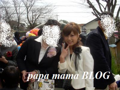 kamigatajpn.blogspot.com