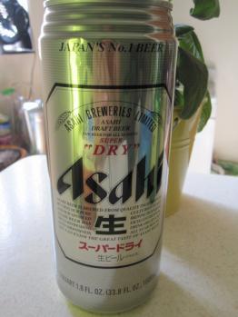 Asahi.jpg