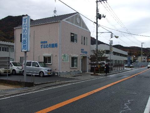 2008_12060015.jpg