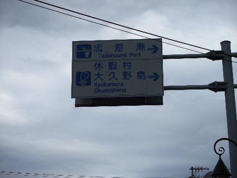 2008_12060016.jpg