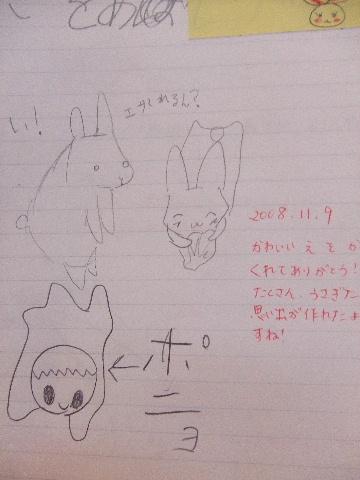 2008_12060086.jpg