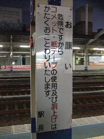 2008_12150072.jpg
