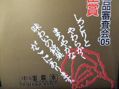 2009_01100038.jpg