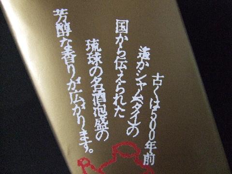 2009_01100040.jpg