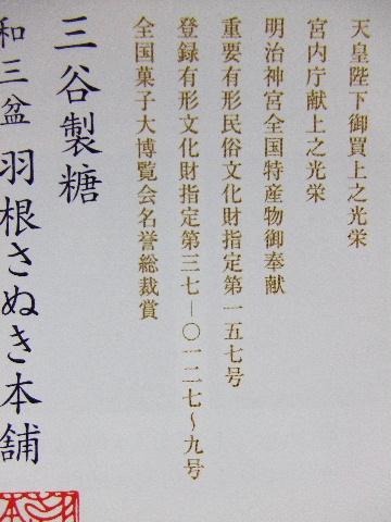 2009_01180050.jpg