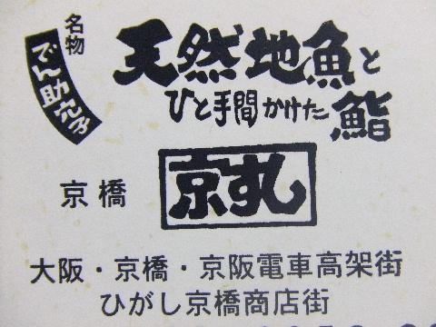 2009_01280001.jpg