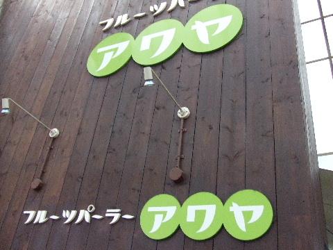 2009_02270022.jpg