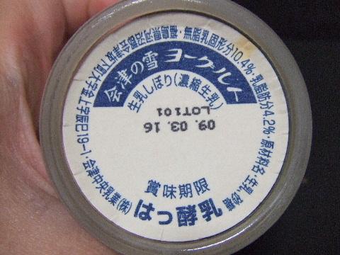2009_03100025.jpg