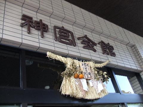 2009_04130019.jpg