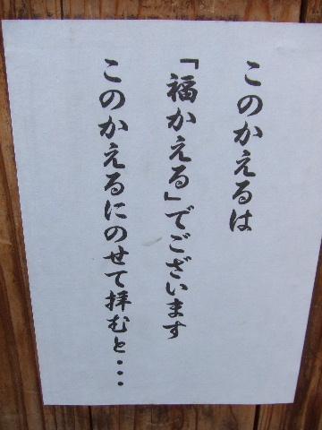 2009_04130026.jpg