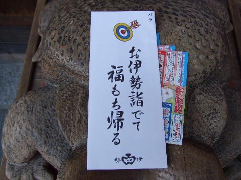 2009_04130027.jpg
