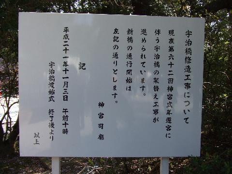 2009_04130041.jpg