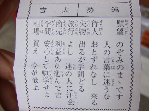 2009_04130124.jpg