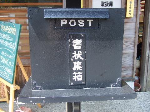 2009_04130126.jpg