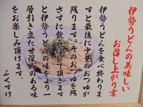 2009_04130138.jpg
