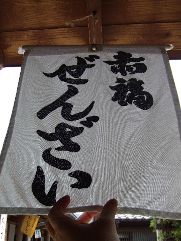 2009_04130155.jpg
