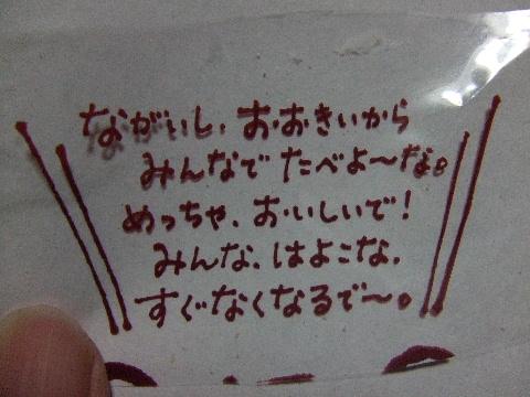 2009_04270011.jpg