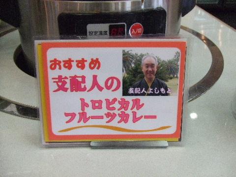 2009_05190180.jpg