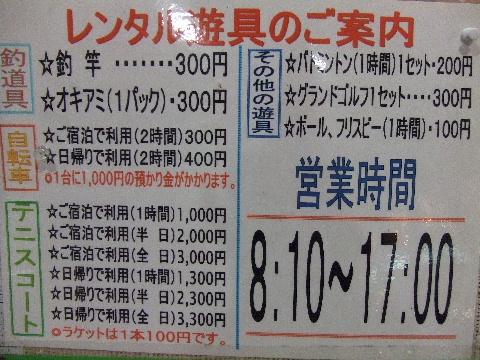 2009_05190217.jpg