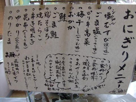 2009_05190256.jpg