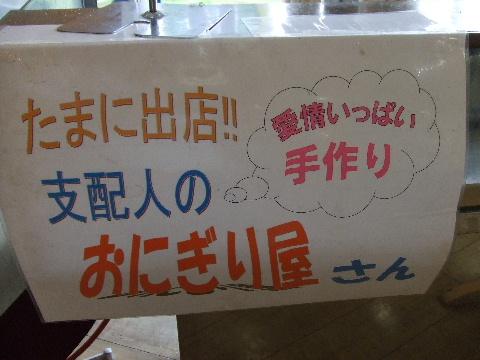 2009_05190257.jpg