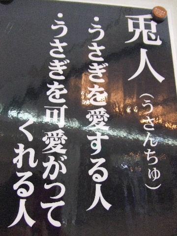 2009_05190263.jpg