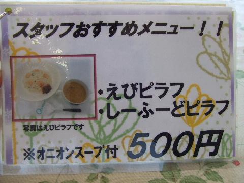 2009_05200043.jpg