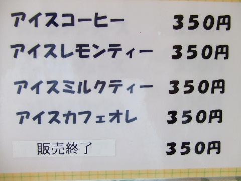 2009_05200046.jpg
