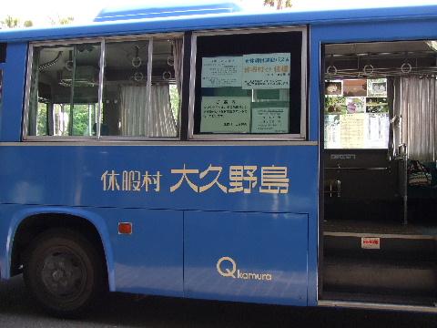 2009_05200081.jpg