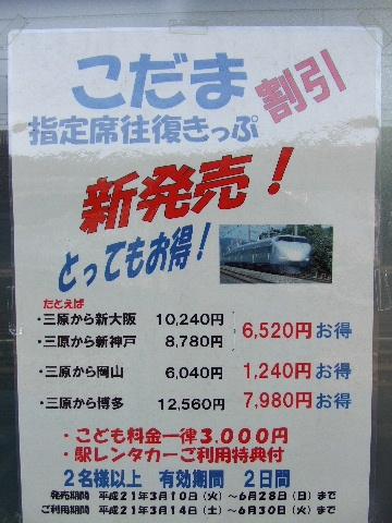 2009_05200087.jpg
