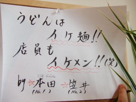 2009_07090019.jpg