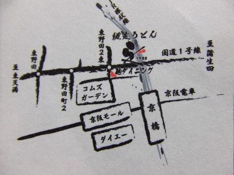 2009_07090031.jpg