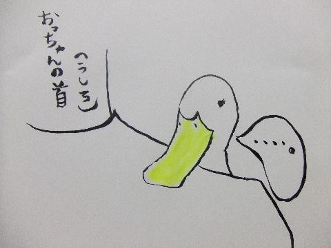 2009_07270064.jpg