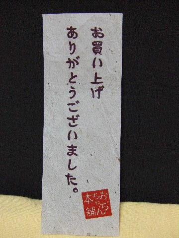 2009_09060004.jpg