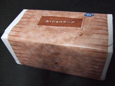 2009_09130005.jpg
