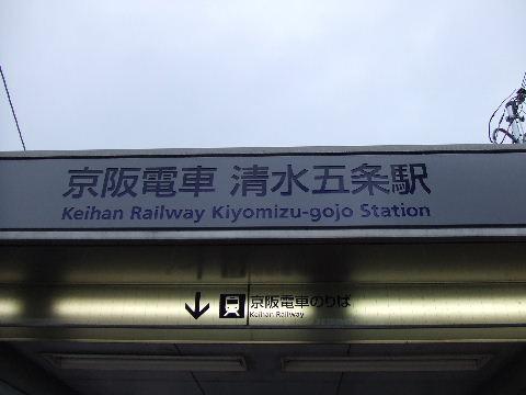 2009_09130022.jpg