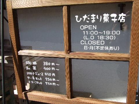 2009_09200003.jpg