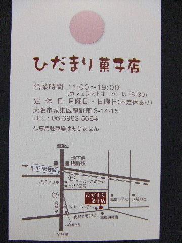 2009_09200027.jpg