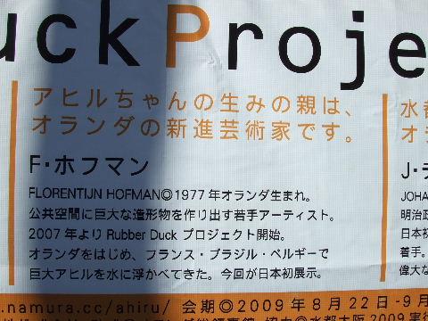 2009_09200054.jpg
